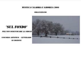 """Castrovillari: Concorso artistico-letterario, """"Sul fondo"""" per non dimenticare la Shoah, edizione 2019"""